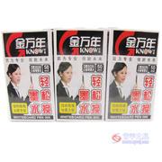 金万年K-0302白板笔墨水 50MM  黑/红/蓝