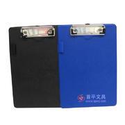 科代KDOS-15003写字板/A5