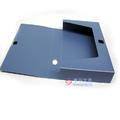 创易CY0112档案盒/5.5CM