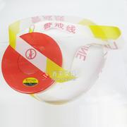 奇克QK-7034安全带