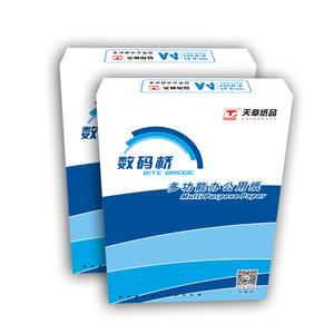 数码桥A4 70 /80克复印纸 8包/件 8包/件